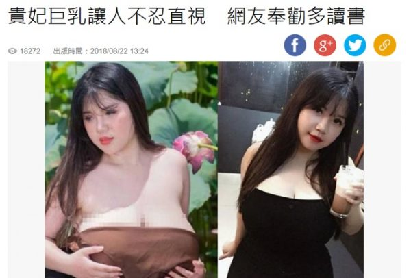 Cô gái có vòng 1 khủng bị chỉ trích trên báo nước ngoài
